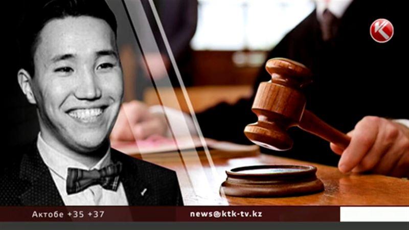 Вероятных убийц Ерасыла Аубакирова будут судить и по обвинению в сексуальном насилии