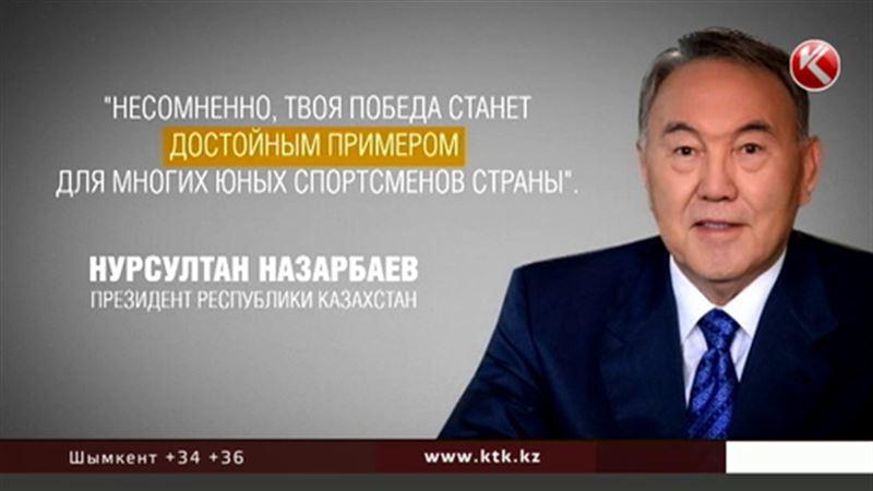 Президент Казахстана поздравил «золотых» олимпийцев