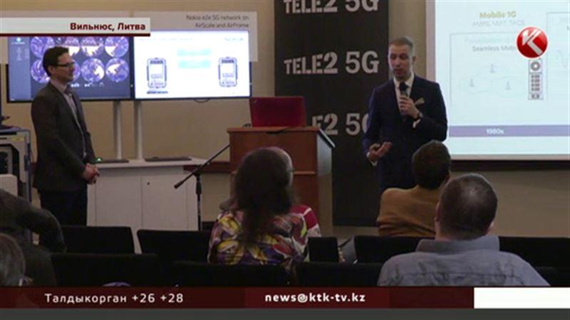 Казахстанцам обещают сверхскоростную связь 5G
