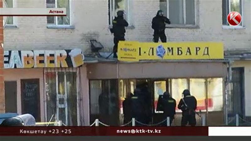 Астанада ломбард тонамақ болған азаматқа қатысты жаңа дерек анықталды