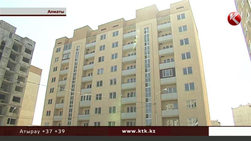 В Алматы стало на один кривой дом больше