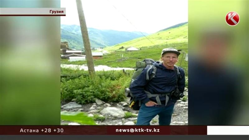 ЭКСКЛЮЗИВ: Грузинские спасатели прекращают поиски пропавшего казахстанского туриста