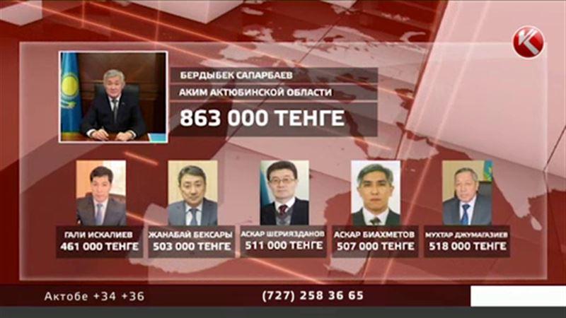 Аким Сапарбаев получает около 900 тысяч тенге в месяц