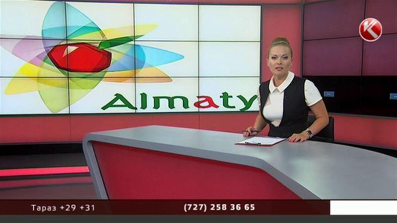 Яблоко в кругу: представлен новый логотип Алматы