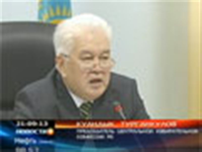 ЦИК РК подтвердила достоверность всех собранных в поддержку референдума подписей