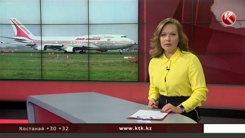 Казахстанские аэропорты получили несколько запросов на экстренную посадку
