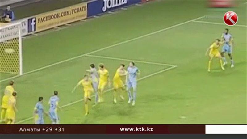 «Астана» пробилась в групповой этап Лиги Европы