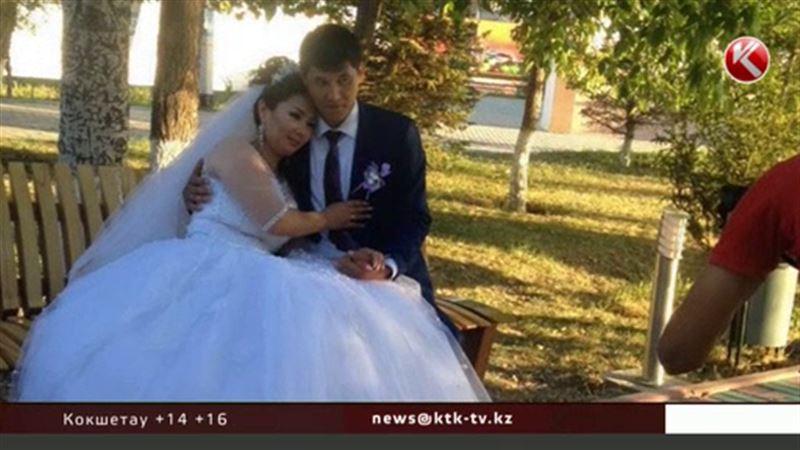 Самрук и Казына стали мужем и женой