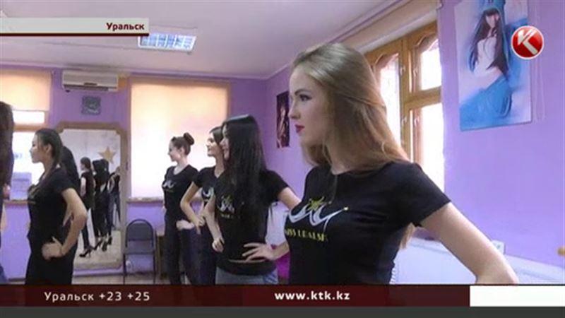 Ради поездки в Париж участницы конкурса «Мисс Уральск» готовы на многое