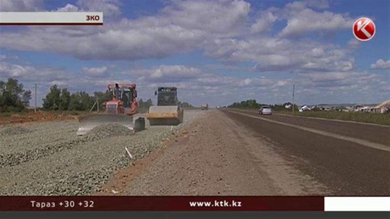 Казахстан занимает 240 миллионов долларов на ремонт дорог