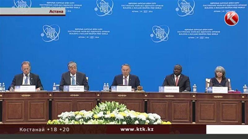 О ядерном суициде планеты рассказал Назарбаев