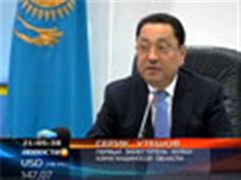 В Приозерск приехала правительственная комиссия во главе с вице-премьером Асетом Исекешевым
