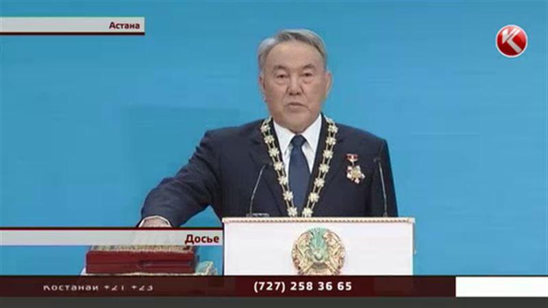 День рождения Конституции Казахстана
