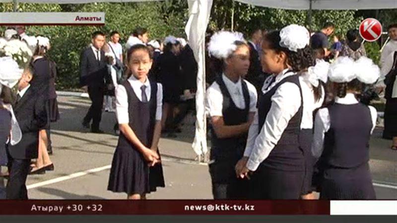 Полиция Алматы усилит патрулирование перед школами