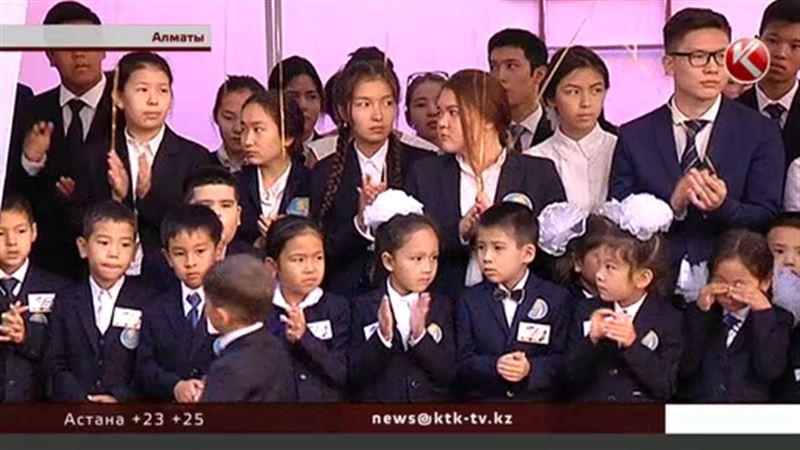Первоклассница из Алматы о школе: «Я туда всю жизнь пыталась попасть»