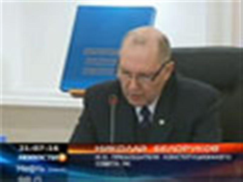 Президент не подписал проект изменений и дополнений в Основной закон страны и обратился в Конституционный совет