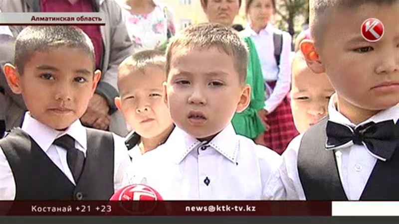В Алматинской области первоклашек изгнали из школы