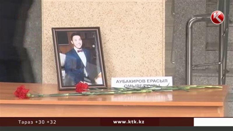Стартовал суд по делу об убийстве Ерасыла Аубакирова