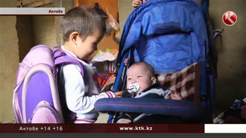 Начаты поиски матери шестерых детей из Актобе