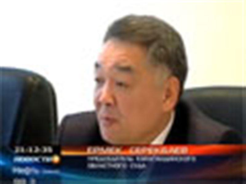 В Караганде двух госслужащих обвиняют в государственной измене