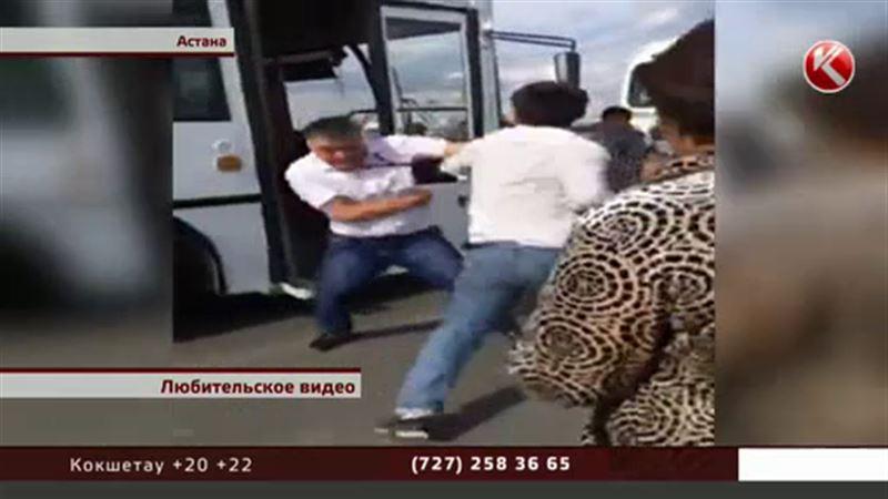 В Астане передрались водители общественного транспорта