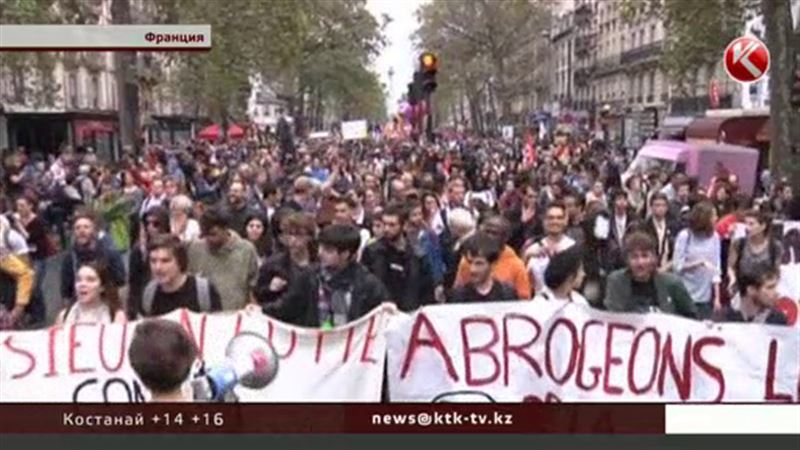 Десятки тысяч французов выступили против новой трудовой реформы