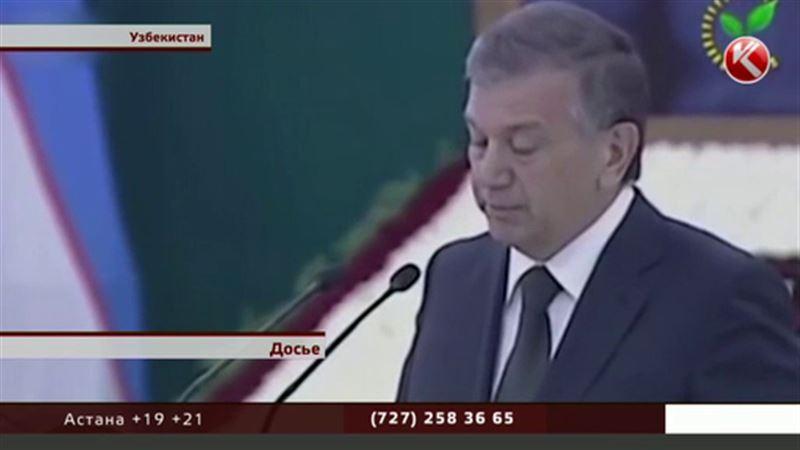 Шавката Мирзиёева выдвинули кандидатом в президенты Узбекистана