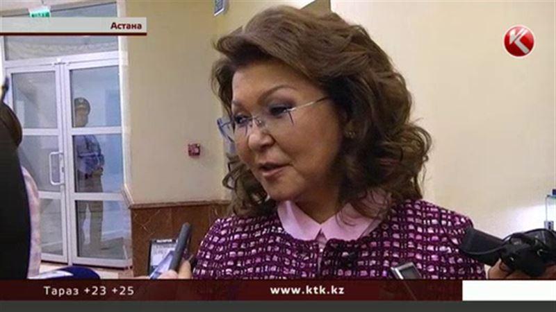 Назарбаева назвала спекуляциями предположения о преемственности власти в Казахстане