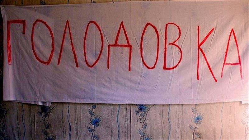 Кто толкает казахстанцев на голодовку и самосожжение?