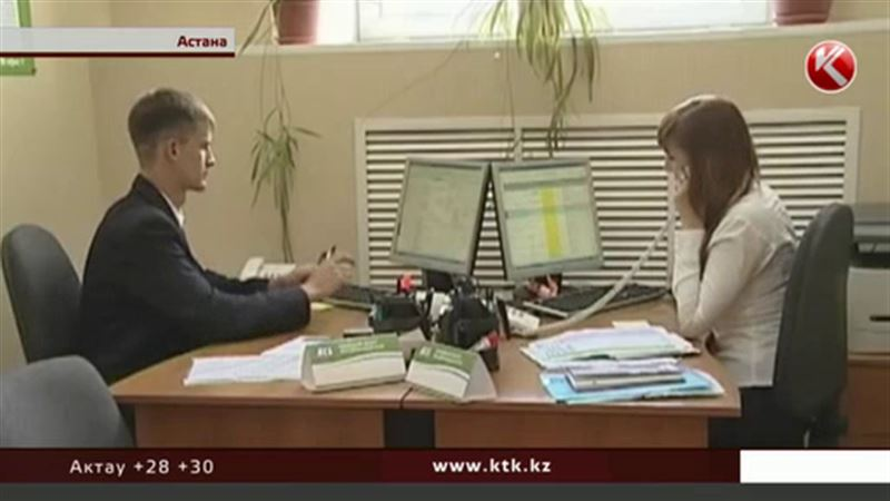 Казахстанцам могут простить банковские долги