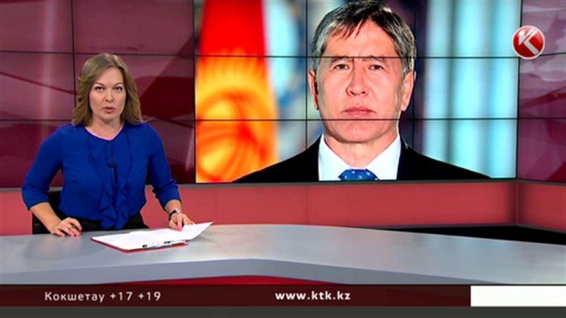 Президент Кыргызстана ушел в отпуск по болезни