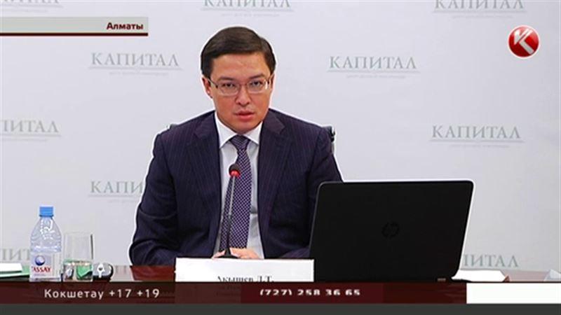 Глава Национального банка пообщался с народом