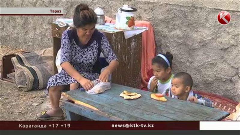 В Таразе мать и пятеро детей живут под открытым небом