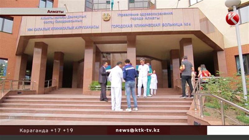Эксперты Универсиады-2017 проверили больницы Алматы