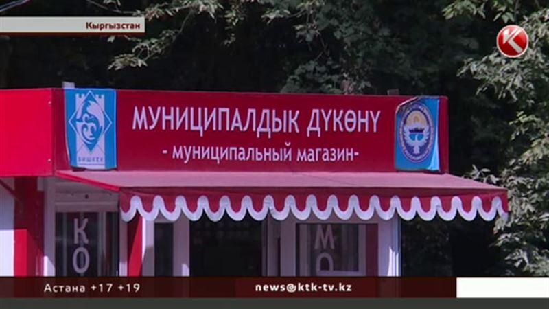 В Бишкеке предотвратили крупный теракт