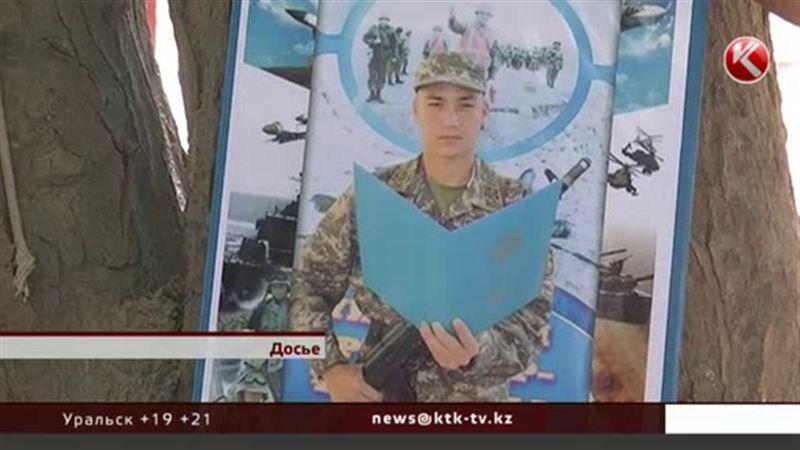«Телеканал Казахстан Костанай Новости Онлайн Смотреть» — 2002