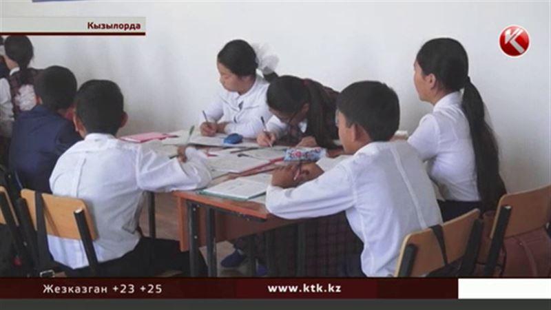 После массового отравления в Кызылорде с детьми побеседуют педагоги