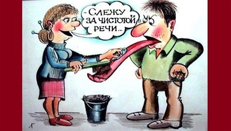 «Няшные» учебники – враги русскому языку!