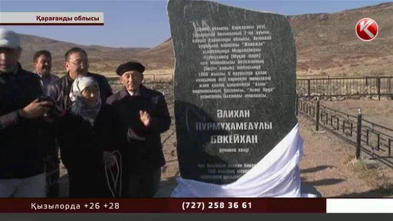 Қарағанды облысының әкімі Әлихан Бөкейханның есімімен тұтас бір ауданның атын атауға уәде берді
