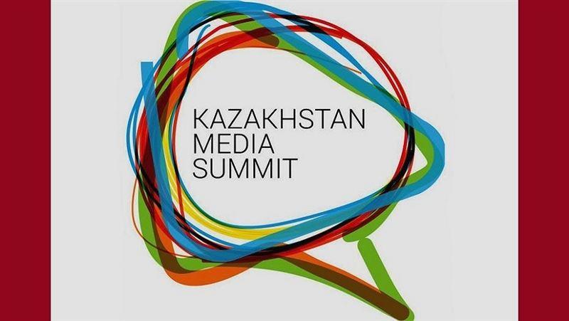 В Алматы 6 октября пройдет медиасаммит «Медиа цифровой экономики. Тенденции. Вызовы. Возможности»