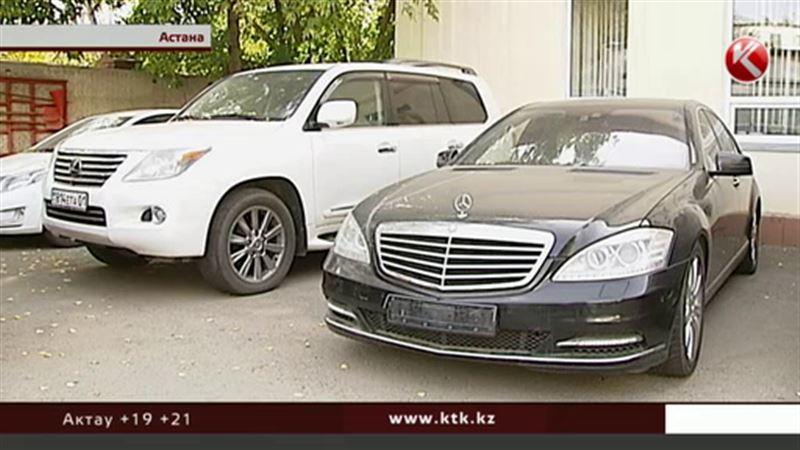 Роскошные авто Талгата Ермегияева выставят на торги