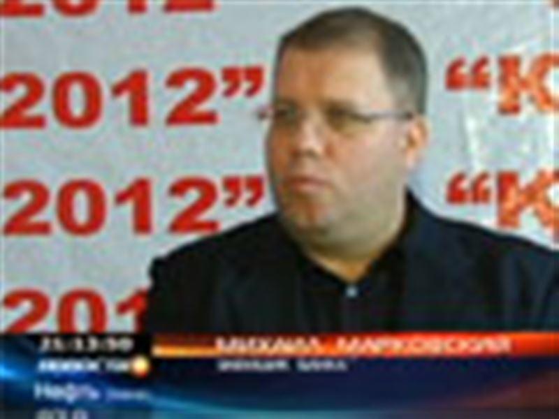 В Алматы разгорелся скандал между одним из крупнейших казахстанских банков и его заемщиком
