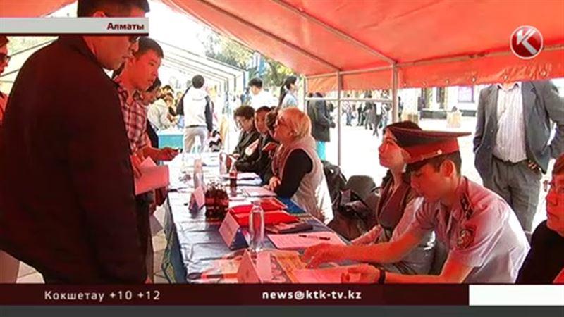 В Алматы искали себе работников банкиры, страховщики, полицейские и медики