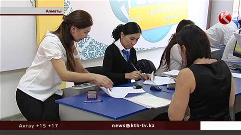 Невероятный ажиотаж в казахстанских центрах занятости