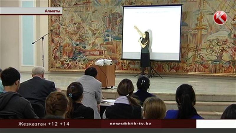 В Алматы молодые ученые состязались за звание самого остроумного
