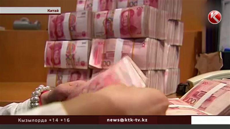 С 1 октября китайский юань станет мировой резервной валютой