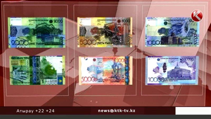 В Казахстане больше не будут принимать к оплате банкноты старого образца