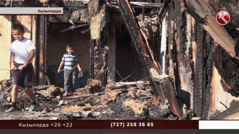В Кызылординской области две семьи остались на пепелище