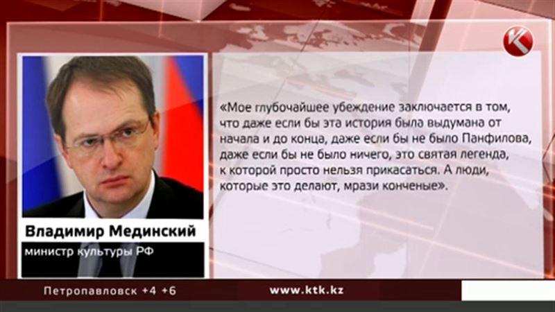 Министр культуры России не стеснялся в выражениях, защищая панфиловцев