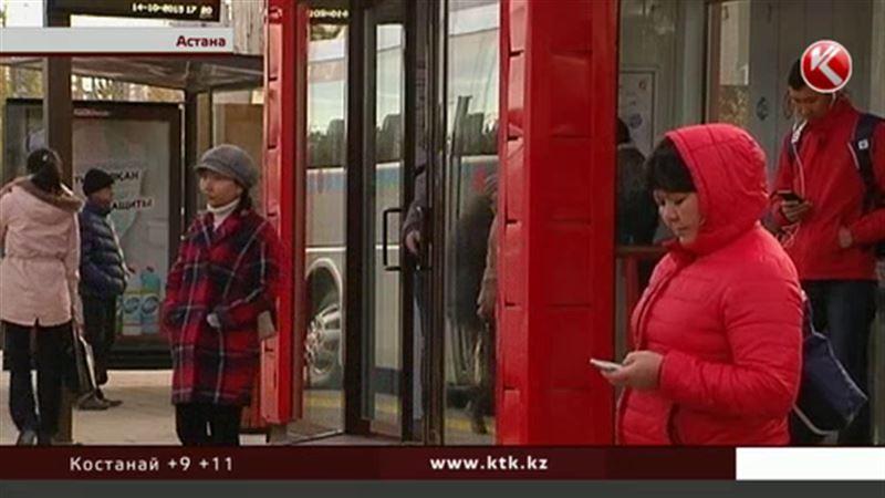 Нажми и сохрани: телефоны помогут казахстанцам спастись от преступников